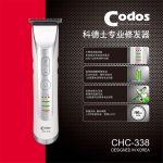 Tông đơ chấn viền codos-chc-338-5