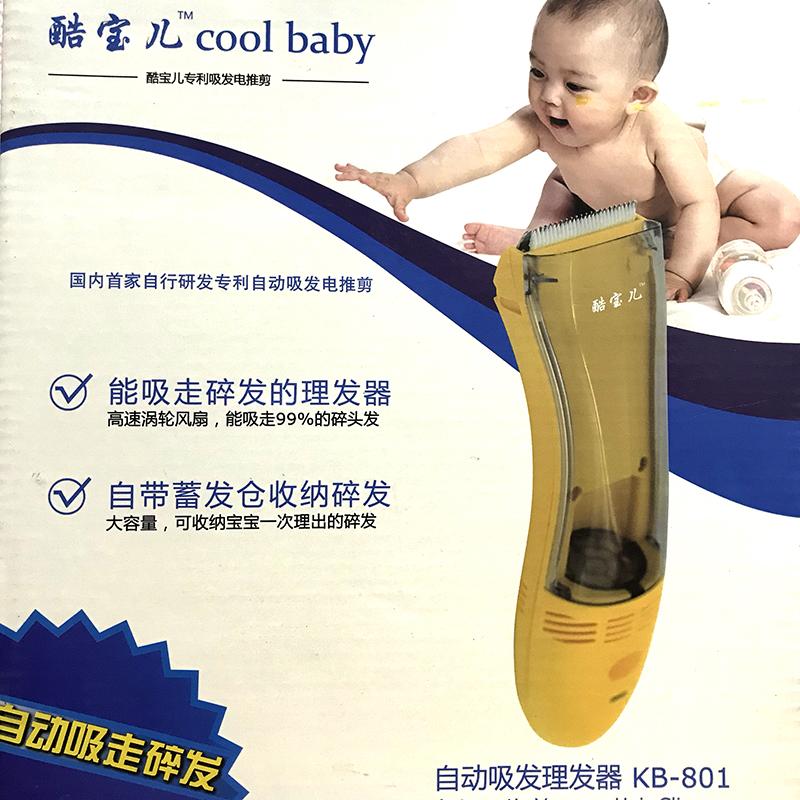 Tông đơ trẻ em KB 801 1